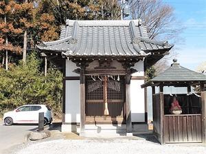 篠塚大国神社 (1)