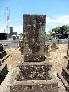 長谷川勘蔵の墓