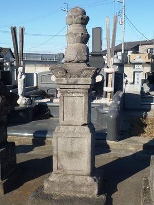 跡部家累代の墓 (4)