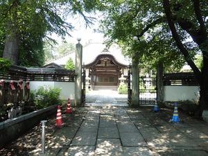 華蔵寺 (2)