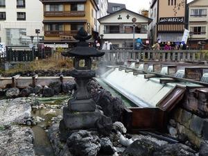 草津温泉 (5)