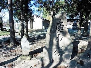 深津近戸神社 (8)