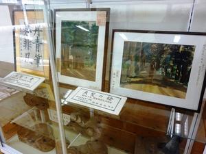 旧碓氷郡役所 (3)