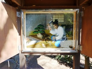 常世神社 (4)