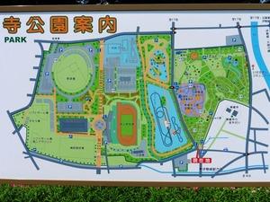 華蔵寺公園 (1)