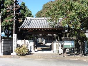 正観寺 (1)