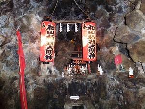 琴平神社 (9)