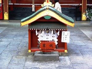 冠稲荷神社 (7)
