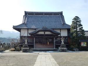 海源寺 (4)
