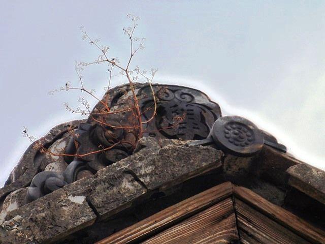 Tigerdreamの上州まったり紀行   伊勢崎藩の郷校 -嚮義堂- コメント                           Tigerdream