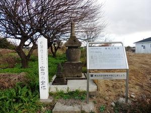 富田の宝塔 (1)