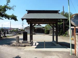 正龍寺 (1)