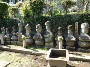 西方寺 (4)