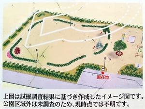 東村46号墳 (2)