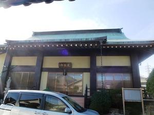 光性寺 (2)