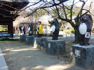 茂林寺たぬき像 (2)
