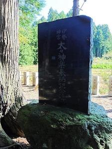 新巻菅原神社 (9)