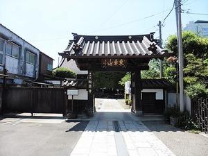 向雲寺 (1)