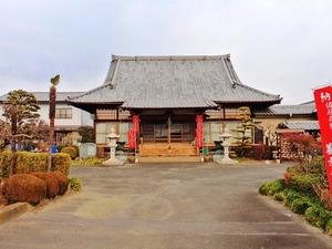 善宗寺 (2)