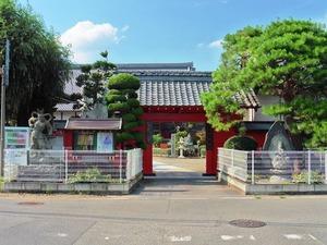 龍蔵寺 (1)