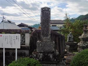 孝養寺 (2)