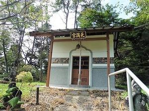 雙松寺 (9)
