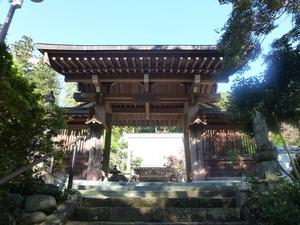 高園寺 (2)