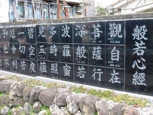 正円寺 (2)