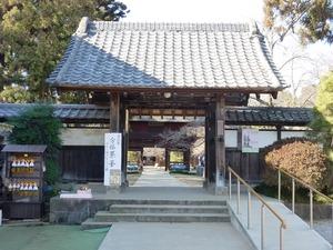 茂林寺総門