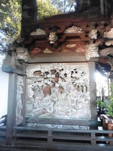 富士嶽神社 (6)