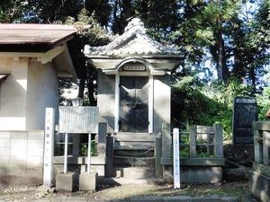 赤城護国神社 (1)