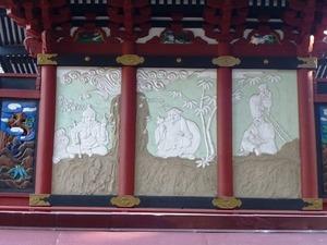 火雷神社 (6)