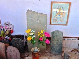 応永の板碑 (2)