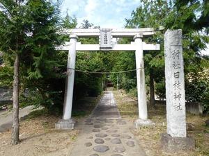 郷原日枝神社 (1)