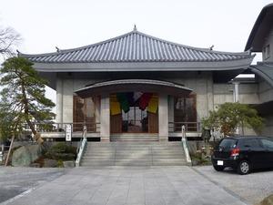 太田・東光寺 (2)
