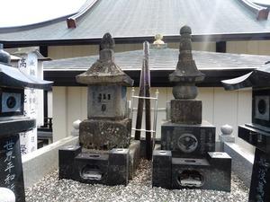長野吉業の墓 (2)