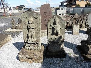 宝珠寺 (5)
