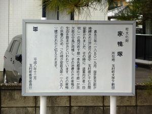 称念寺 (4)