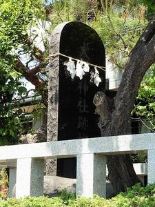 大杉神社跡 (2)