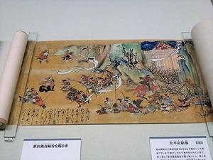県立歴史博物館 (28)