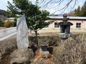 横堀宿の一里塚 (3)