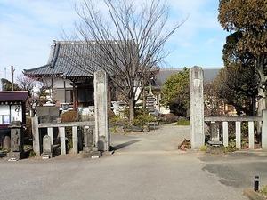 高正寺 (2)