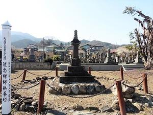 道忠禅師供養塔 (1)