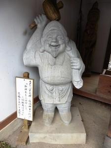 招福神社 (3)