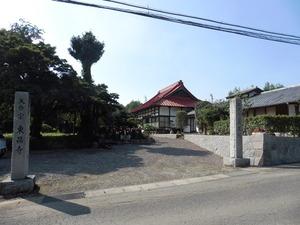 東昌寺 (1)