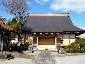 源空寺 (3)