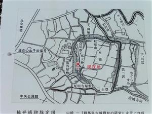 桃井城跡 (2)