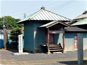 宝福寺 (5)