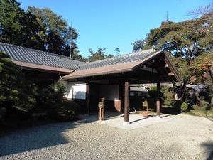 富岡市社会教育館 (3)