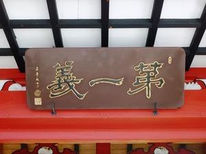 長伝寺 (2)